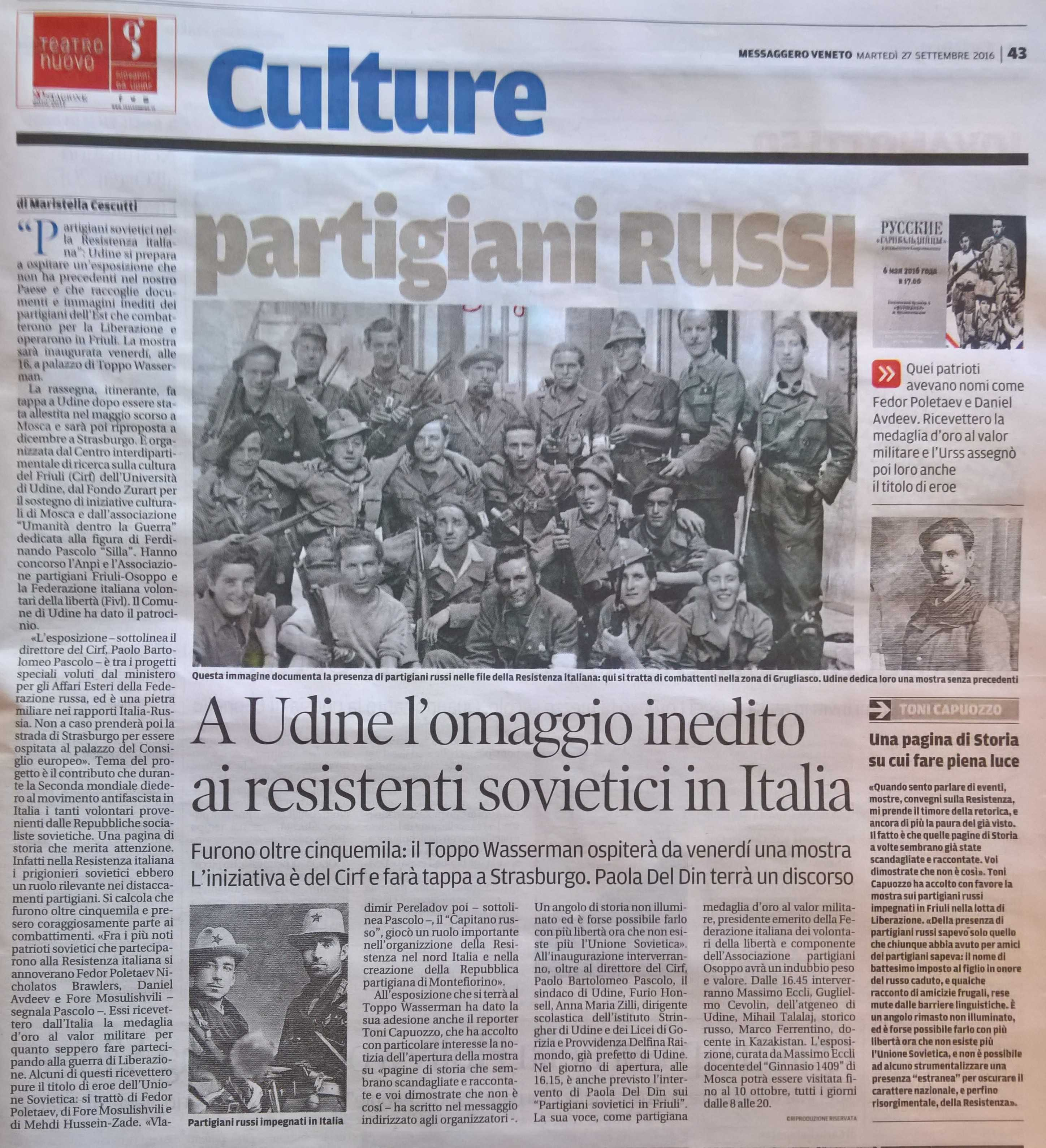giornaleMostra